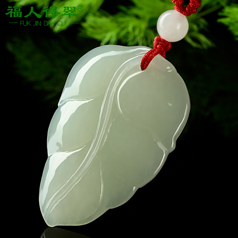 Chui fook people have leaf pendant and tian baiyu natural jade and nephrite jade pendant jinzhiyuye 15090705