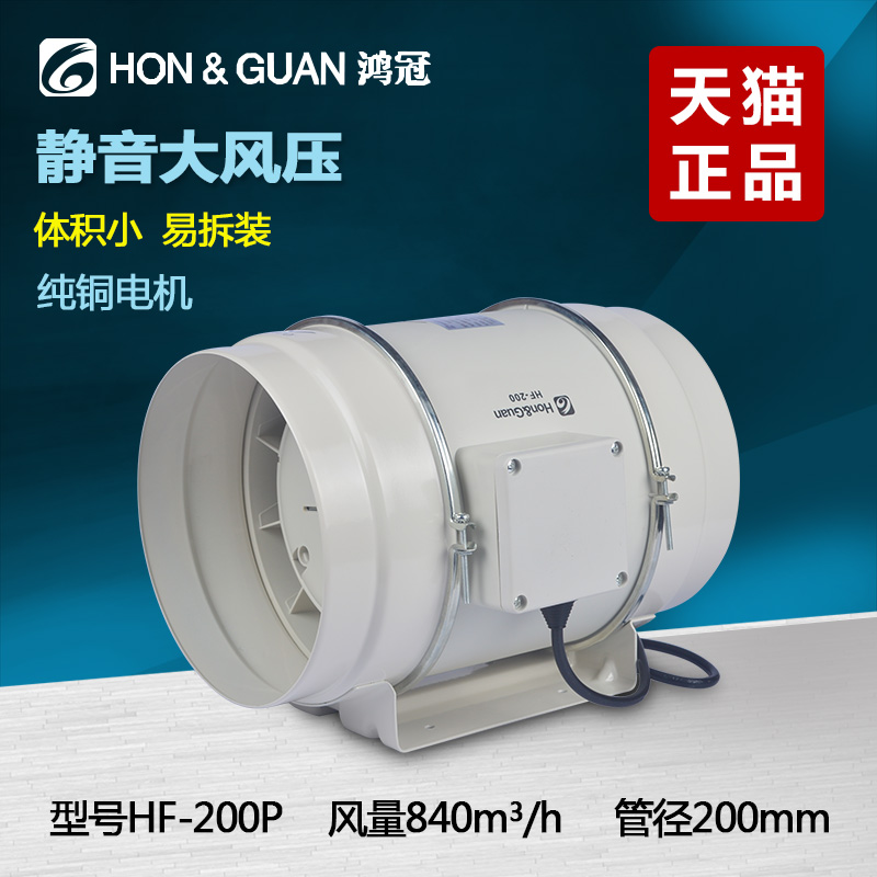Circular duct fan duct fan exhaust fan exhaust fan exhaust fan blower powerful exhaust fan 20 0 p