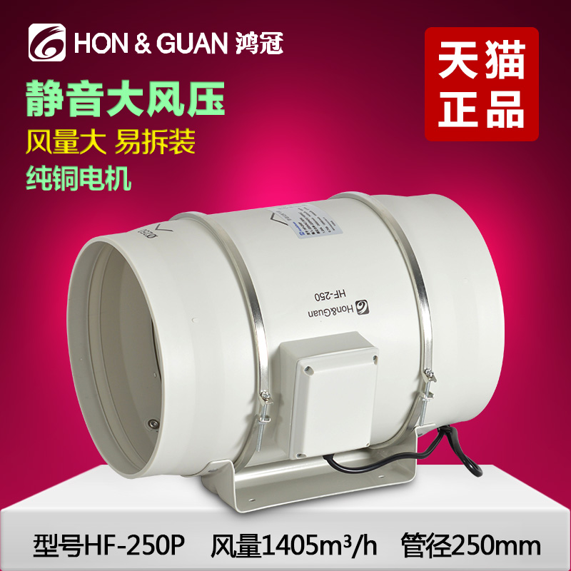 Circular duct fan duct fan exhaust fan exhaust fan exhaust fan blower powerful exhaust fan 25 0 p