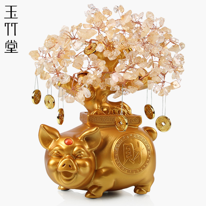 Citrine lucky shake the money tree wine decorations small ornaments creative home living room bedroom golden pig