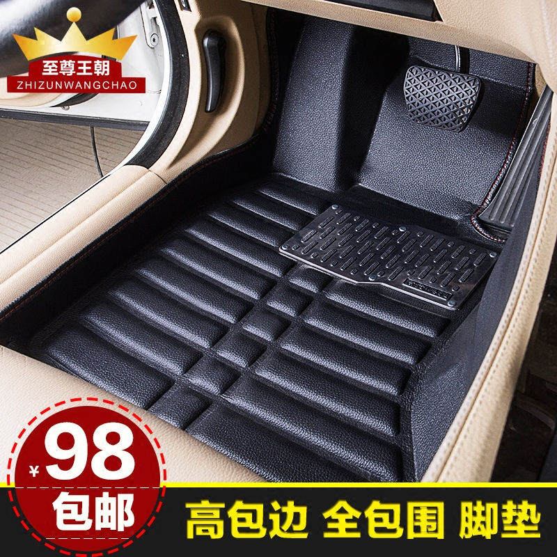 Citroen c2/citroen c5/c3xr/c4l/seepage water stereoscopic indentation dedicated car mats surrounded the whole package