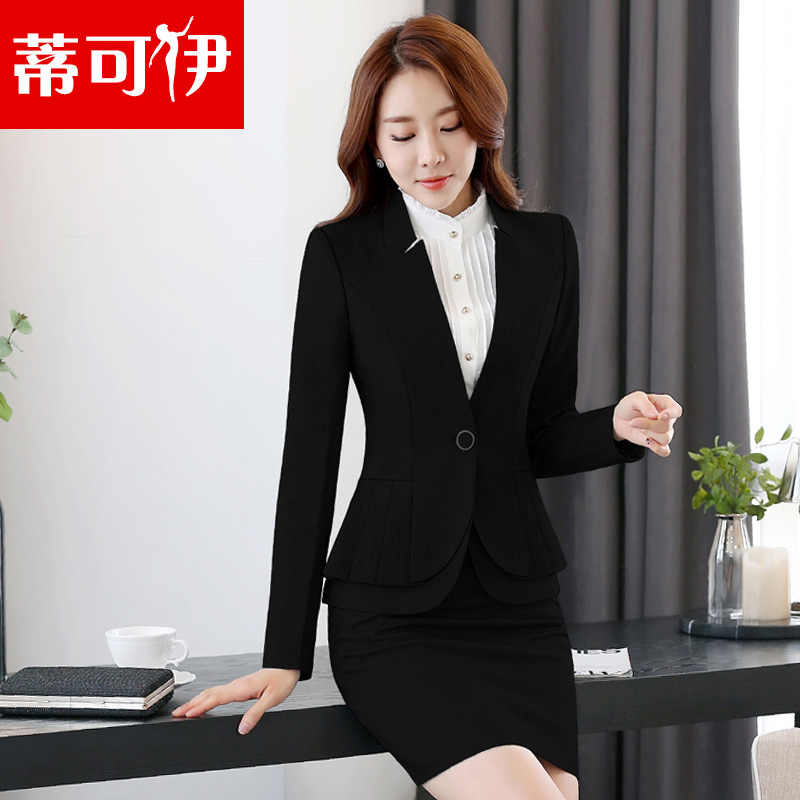 8d043869f7a6 City may iraqi interview piece suit skirt suit women dress ol professional  women overalls tooling business