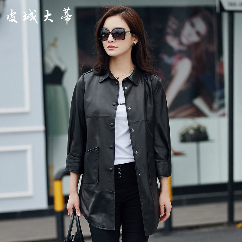 Cityu pedicle skin haining leather leather female sheep skin coat and long sections 2016 new sleeve single leather