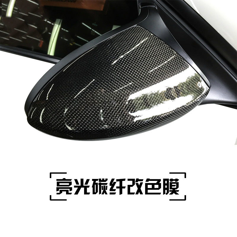 Clabmin shi car change color glossy carbon fiber membrane interior refit body bright light carbon fiber sticker