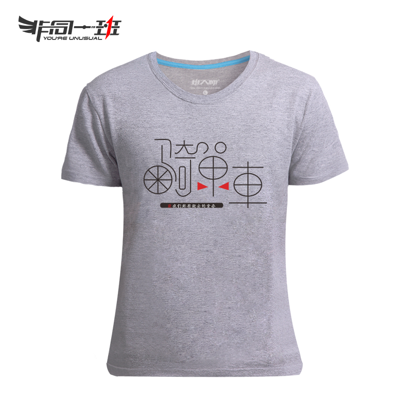 Class service custom t-shirt diy work with students of the advertising and cultural shirt custom clothes clothing custom printing short sleeve