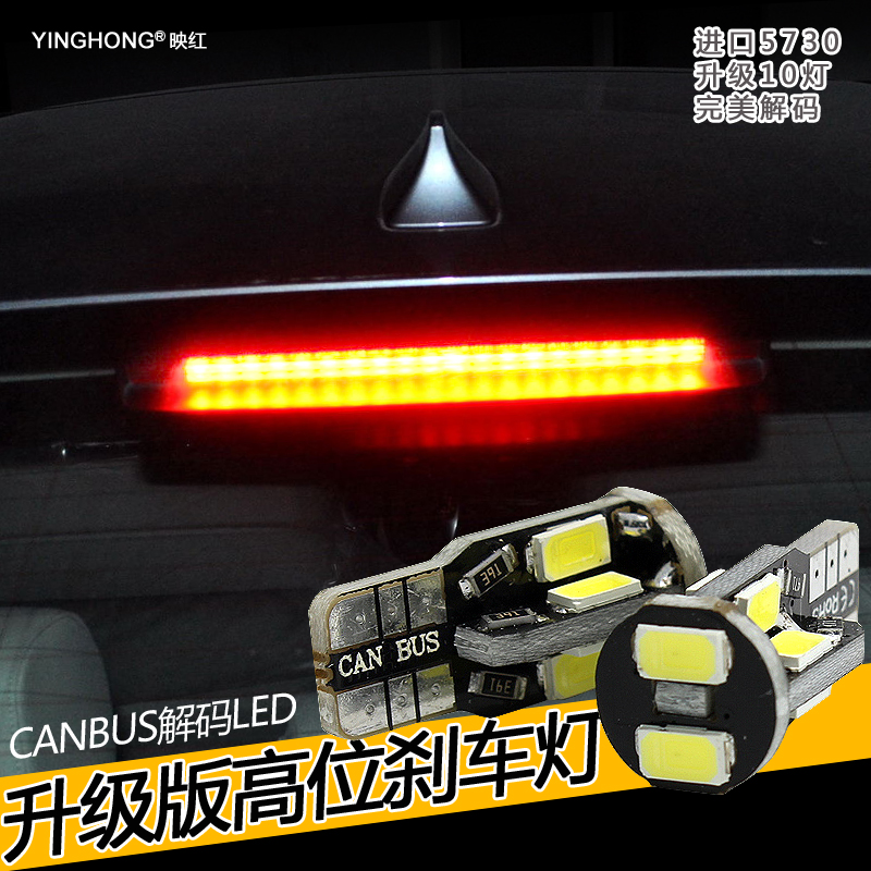 China Ford Fiesta Light, China Ford Fiesta Light Shopping Guide at