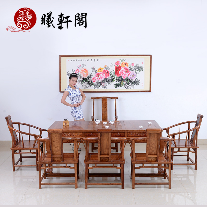 Classical mahogany furniture hedgehog sandalwood rosewood mahogany tea table tea table tea table solid wood chair chinese antique tea table coffee table