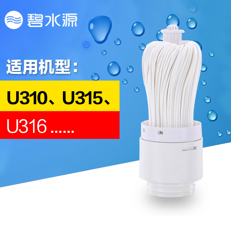 Clean water source faucet water purifier u310/u315 uf membrane filter faucet water purifier filter core
