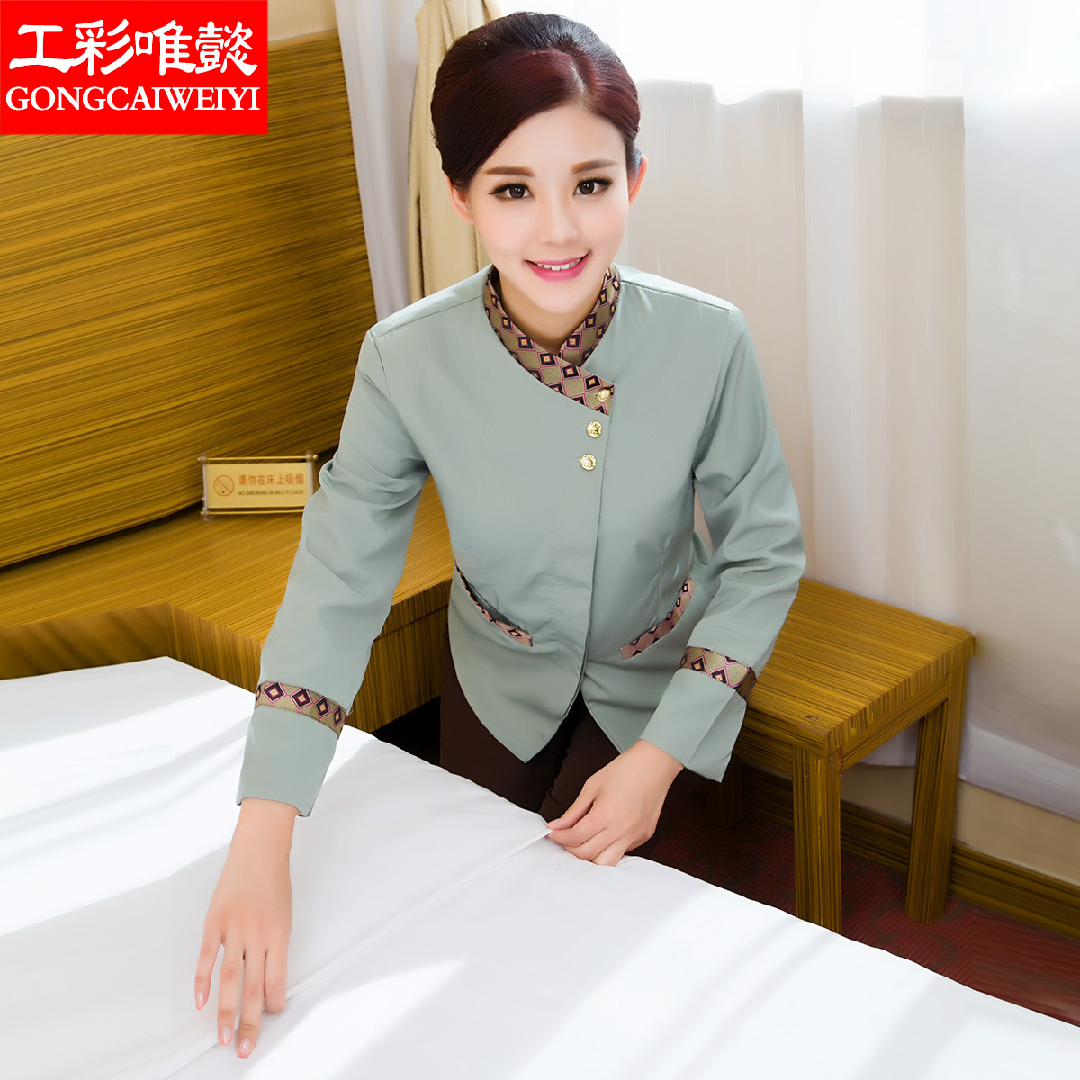 Cleaning clothes long sleeve fall and winter clothes women work clothes hotel room cleaning staff sleeved overalls clean clothes work clothes