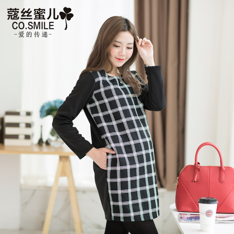 72cb68c8a52d4 [Clearance] buying maternity fall and winter clothes korean pregnant women  plaid long sleeve dress