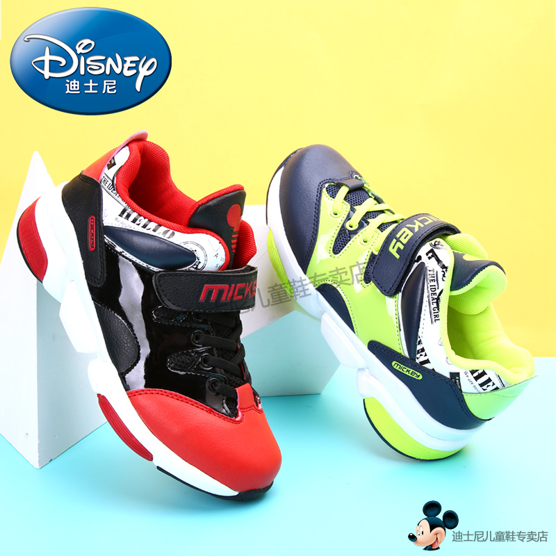 Clearance disney 2016 dongkuan big virgin boy shoes sports shoes basketball shoes high help thicken