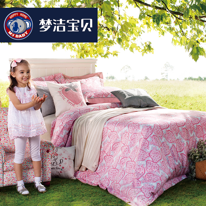[Clearance] mengjie baby children cotton three denim cotton bedding a family of girls strawberry party