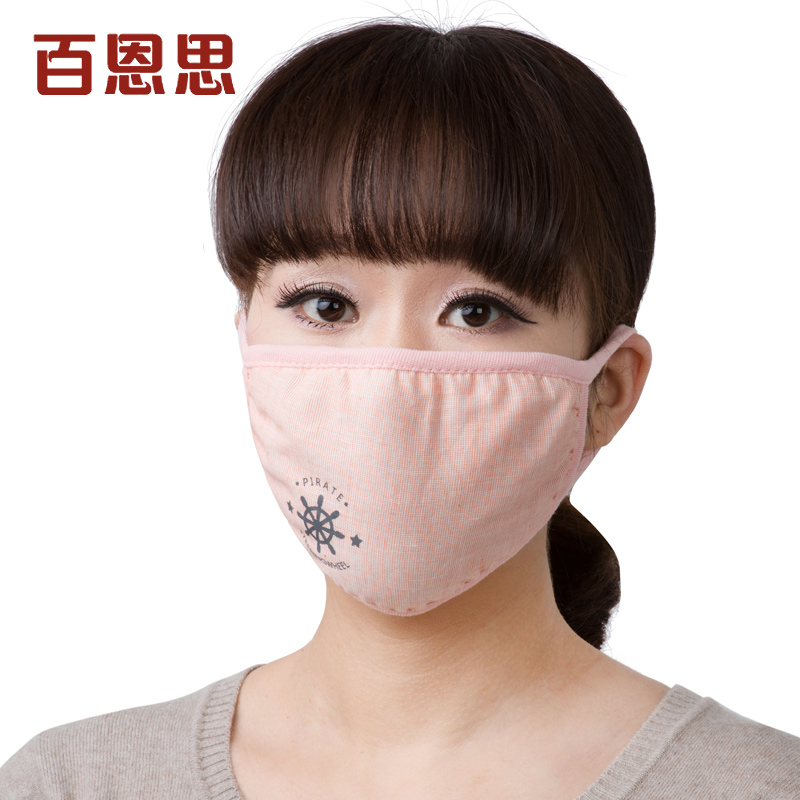 Clearance ms. cycling masks masks masks spring and summer thin section sunscreen dust masks masks adult women's models