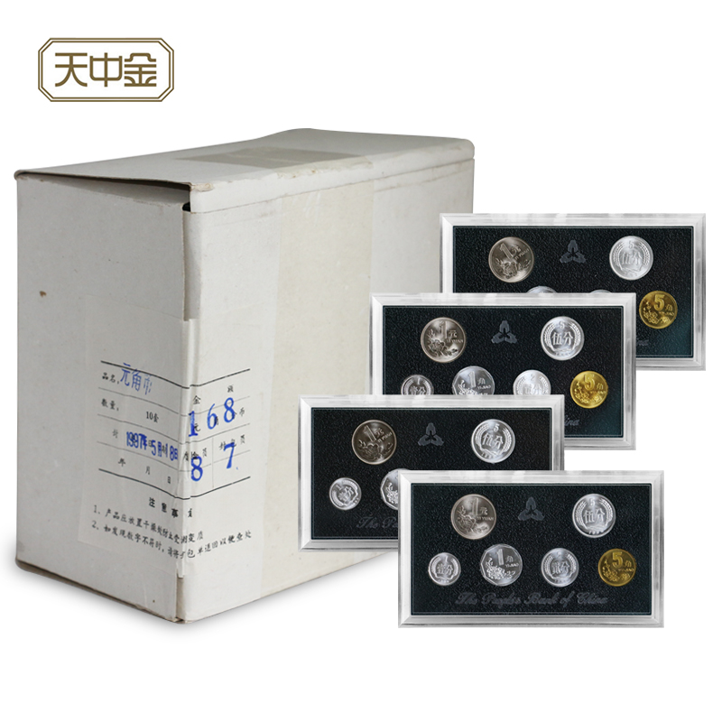 Clearance. whole box of ten sets of 1993-1996. 1 yuan 5 cents 1 cents 125 points. The third set of coins people