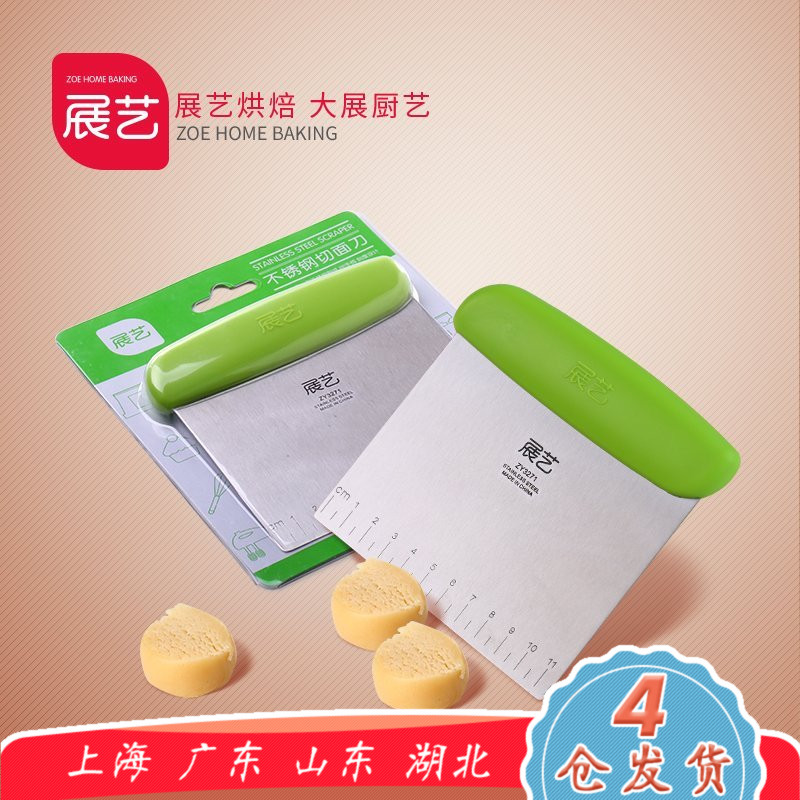 [Clever] baking arts exhibition kitchen knife slice stainless steel? Cream cake? Scraper? Moon cake moon cake dough scraper plate cutting