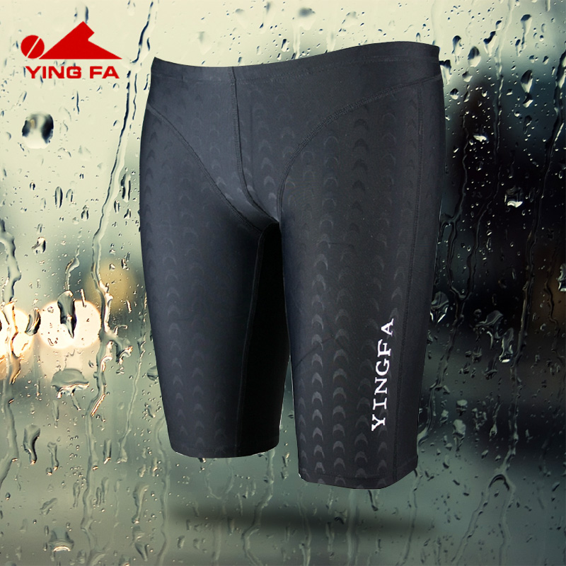 Climax genuine men's fashion in the fifth leg trunks scale pattern models warm sharkskin professional swimming trunks
