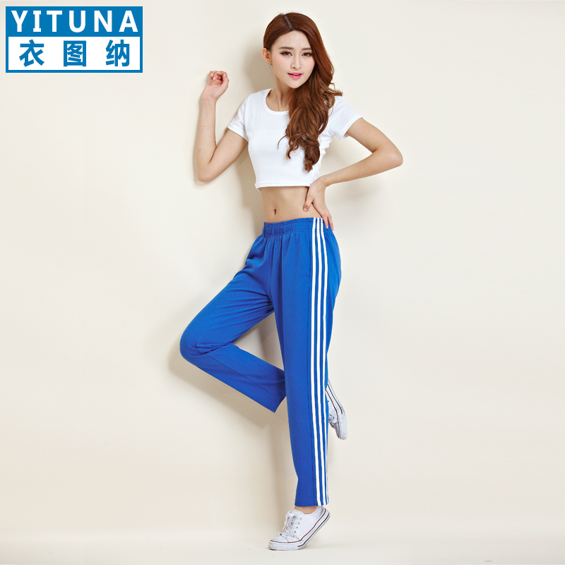 Clothing futuna sports pants female trousers tide thin section of the spring and autumn summer casual pants loose straight tube three bars wei pants authentic