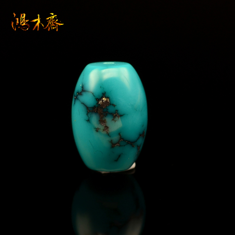Cloud cover temple hung vegetarian shiyan ore turquoise loose beads natural without optimizing high porcelain blue and green beads