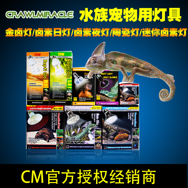 Cm pet aquarium metal halide lamps/halogen day light/halogen lamp nightlight/ceramic lamp/mini Halogen lamps