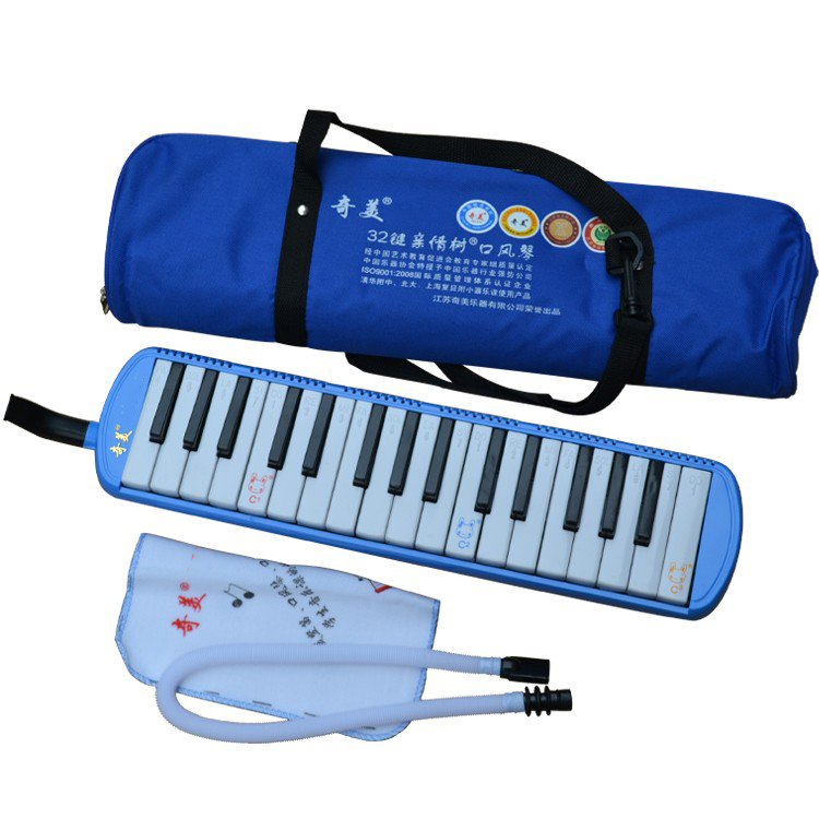 Cmo melodica 32 key family tree children beginner students practice with professional playing musical instruments to send blowpipe