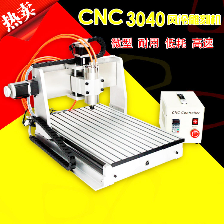Cnc3040 miniature computer usb cnc engraving machine jade carving crafts 、 precision engraving machine
