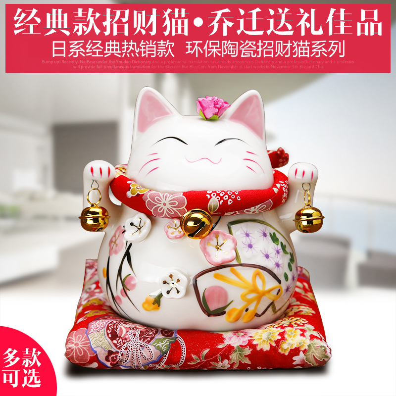Cnr genuine golden lucky cat japanese lucky cat ceramic ornaments large fortune cat piggy bank in no. 6 inch