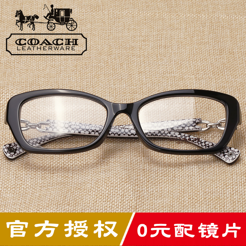 Coach/coach ms. full frame glasses optical frames myopia glasses frame finished upscale european and american hc6051f