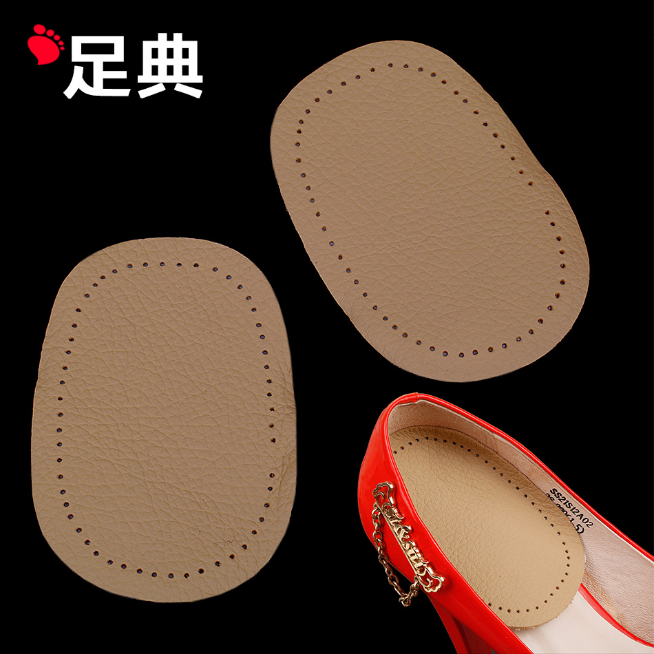 Code foot heel pad half a yard cushion insole heel spurs heel pad and a half leather pad feet pain heel pad heel pad