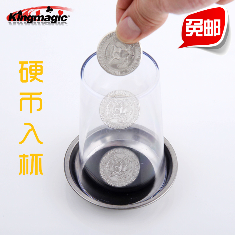 Coin coin into the cup of coins to wear a cup coasters across the magician magic props magic toys for children