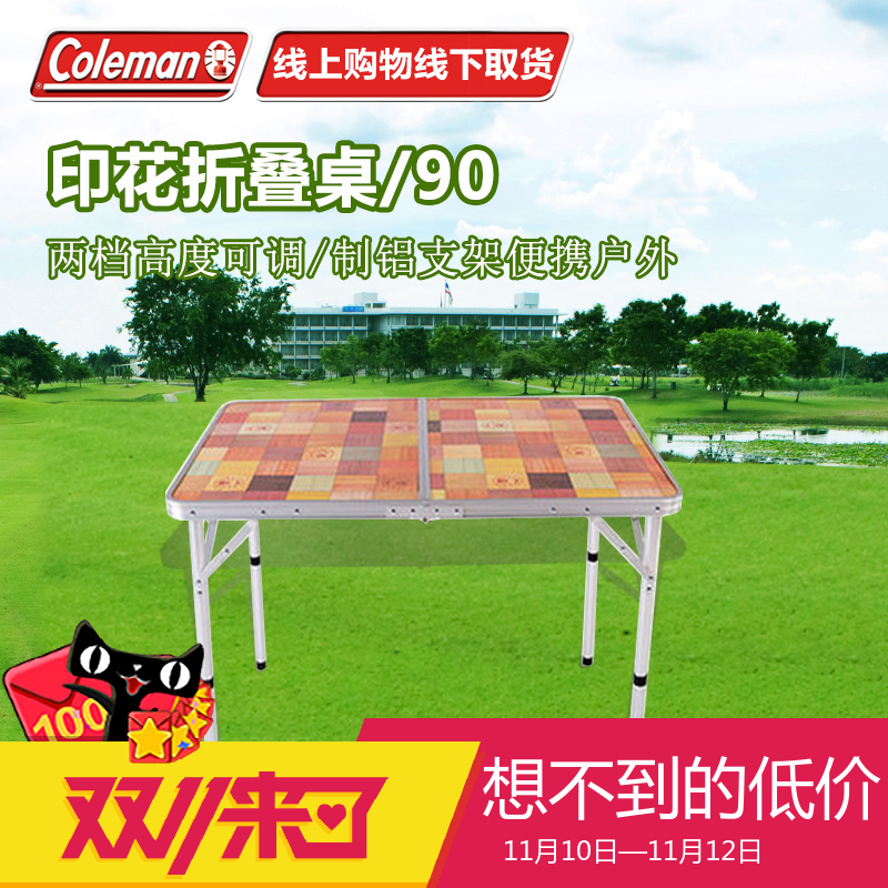 Coleman/coleman outdoor multifunction portable folding table height adjustable aluminum picnic table and antibacterial