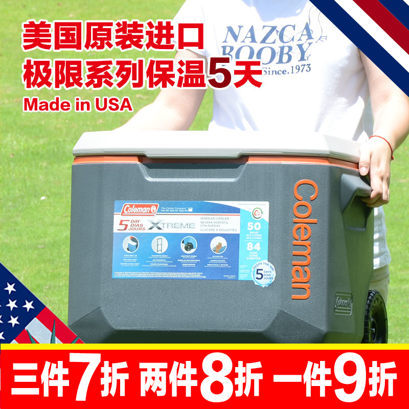 Coleman coleman outdoor trolley portable car refrigerator freezer fishing box incubator freezer ice bucket ice food