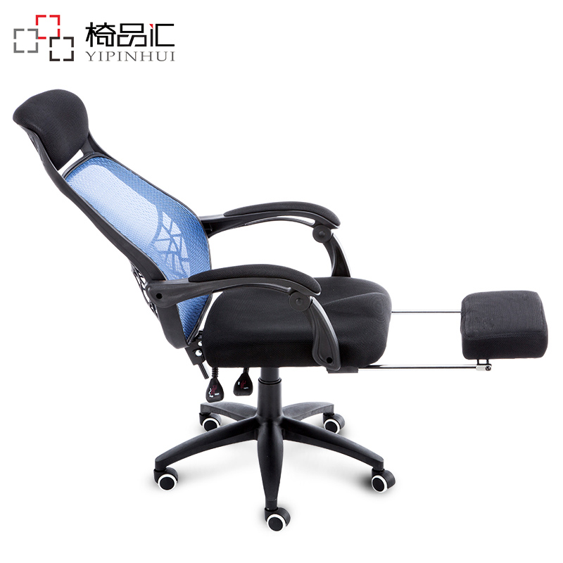 Get Quotations · Collection of home computer chair mesh office chair reclining chair boss chair lift swivel chair staff  sc 1 st  Shopping Guide - Alibaba & China Seat Reclining Mechanism China Seat Reclining Mechanism ... islam-shia.org