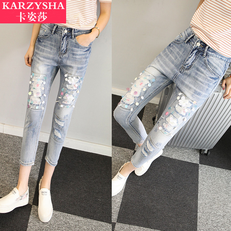College wind sequined hole jeans loose harem pants feet was thin summer new korean girl student bf wind