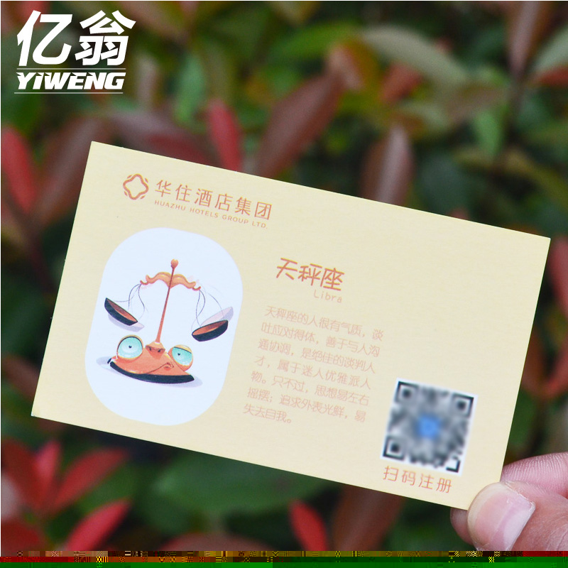 Color business card business card printing coated paper printing paper printing custom business card business card layout