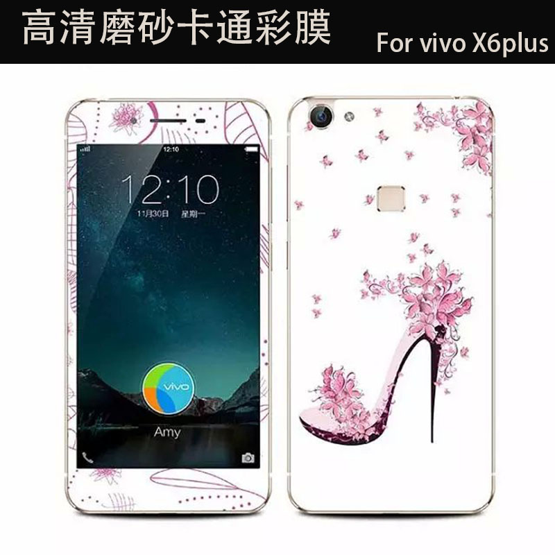 Color film bbk vivo vivoX6plus X6plus phone cartoon film color film protective film before and after the film 5.7