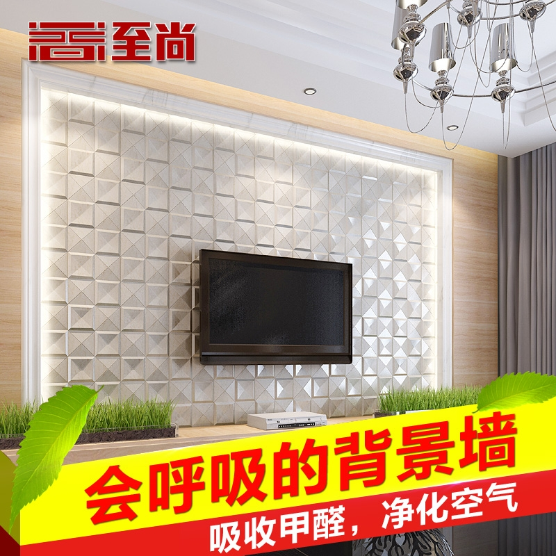 Color kiss tile backdrop tv background wall living room tv backdrop wall tile minimalist modern ceramic tile