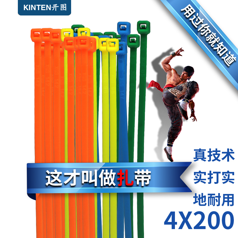 Color tie 4 * article 200 shall come locking nylon cable ties wholesale 100/bag tied with wire line with plastic cable ties
