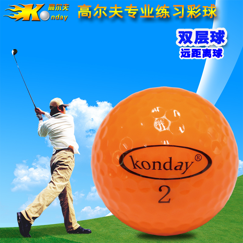 Colorful new ball game ball double ball golf golf ball golf ball 12 tablets