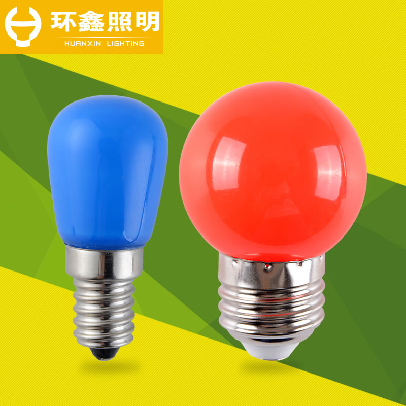 Colorful night light color led bulb e27 screw spiral red yellow blue color energy saving lamp bulb e14