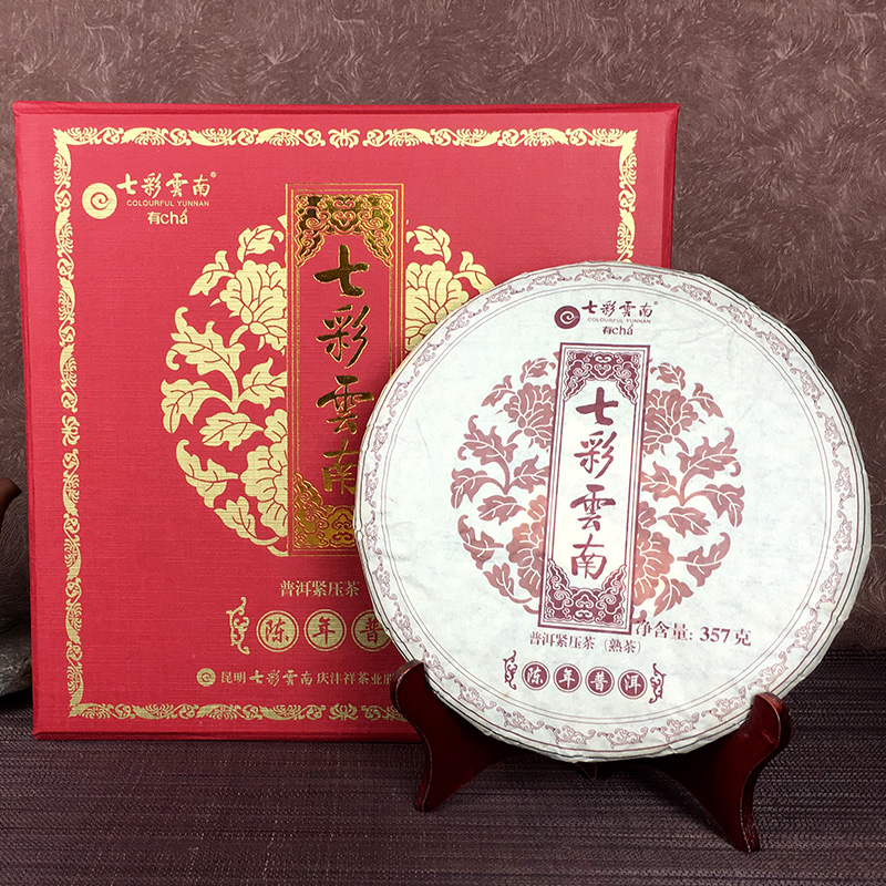 Colorful yunnan pu'er tea cooked aged pu'er tea cooked tea for six years gift 2016 new