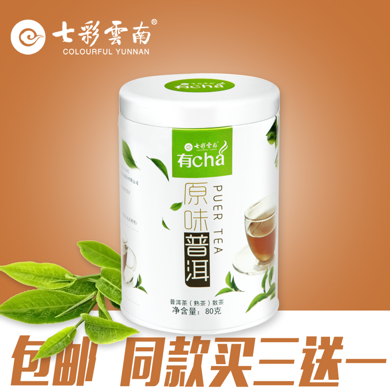 Colorful yunnan pu'er tea cooked tea loose tea in yunnan pu'er tea specialty tea flavor level g rillette