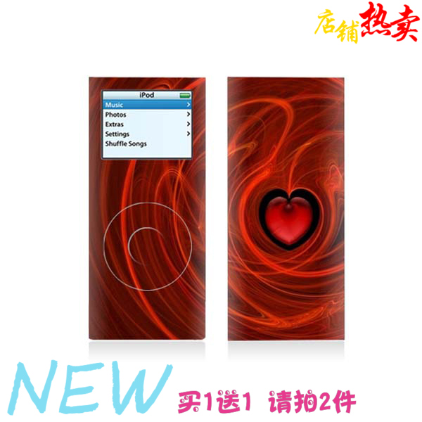 Colorskin stickers apple ipod nano 2 music player stickers personalized stickers colorful film