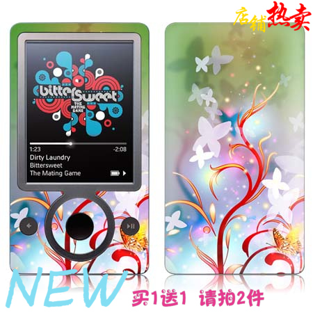 China Microsoft Zune, China Microsoft Zune Shopping Guide at