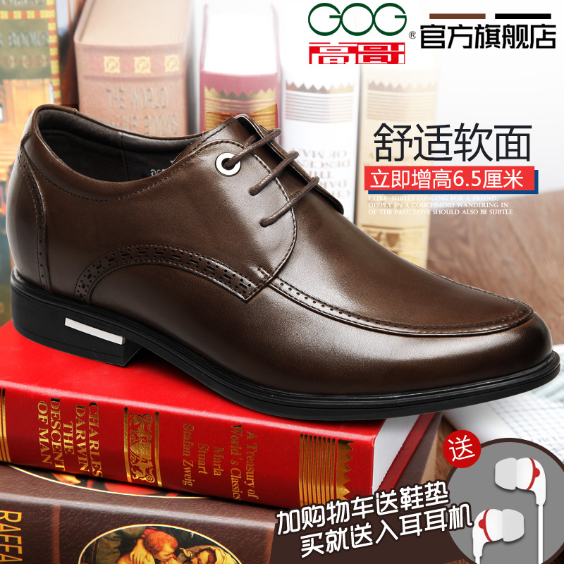 Columbia increased in the high 6.5 cm soft surface leather shoes men increased in the men's wedding dress and groom shoes gd autumn