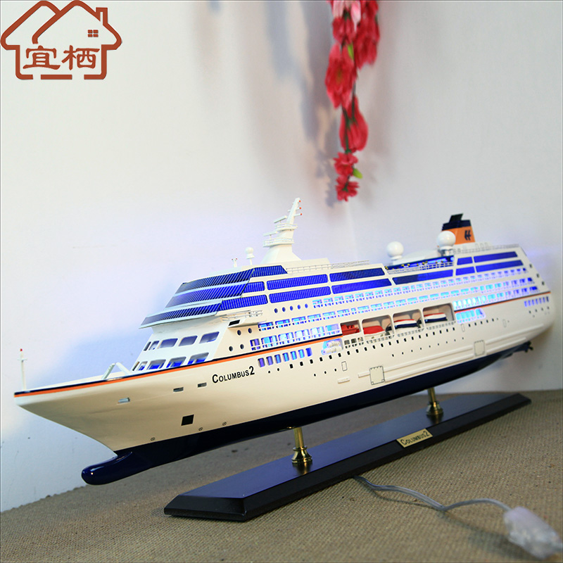China Toy Cruise Ship China Toy Cruise Ship Shopping Guide At - Toy cruise ship