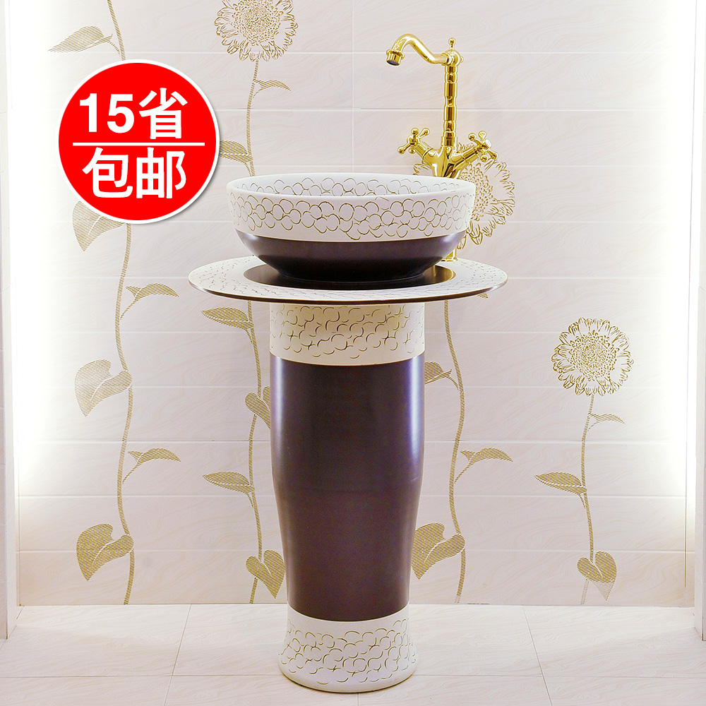 Column vanity washbasin jingdezhen ceramic art basin counter basin european laundry tub bathroom LP164