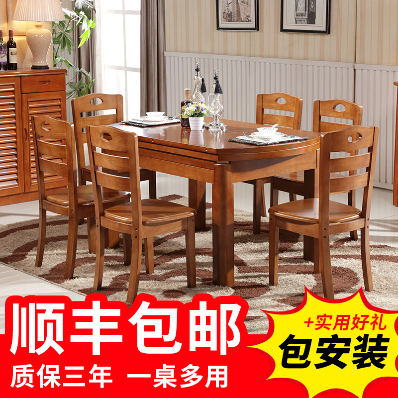 Combination of solid wood dinette table folding small apartment minimalist chinese sub rectangular wood dinette table dining table round