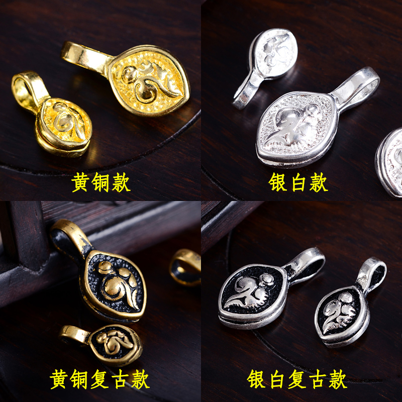 Combined gold and silver brass counter clips clips xingyue bodhi bracelets diy108 retro tibetan silver accessories counters