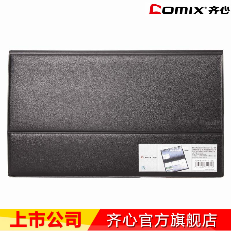 Comix/united nc288 spread style office supplies business card book business card thin card case business card holder