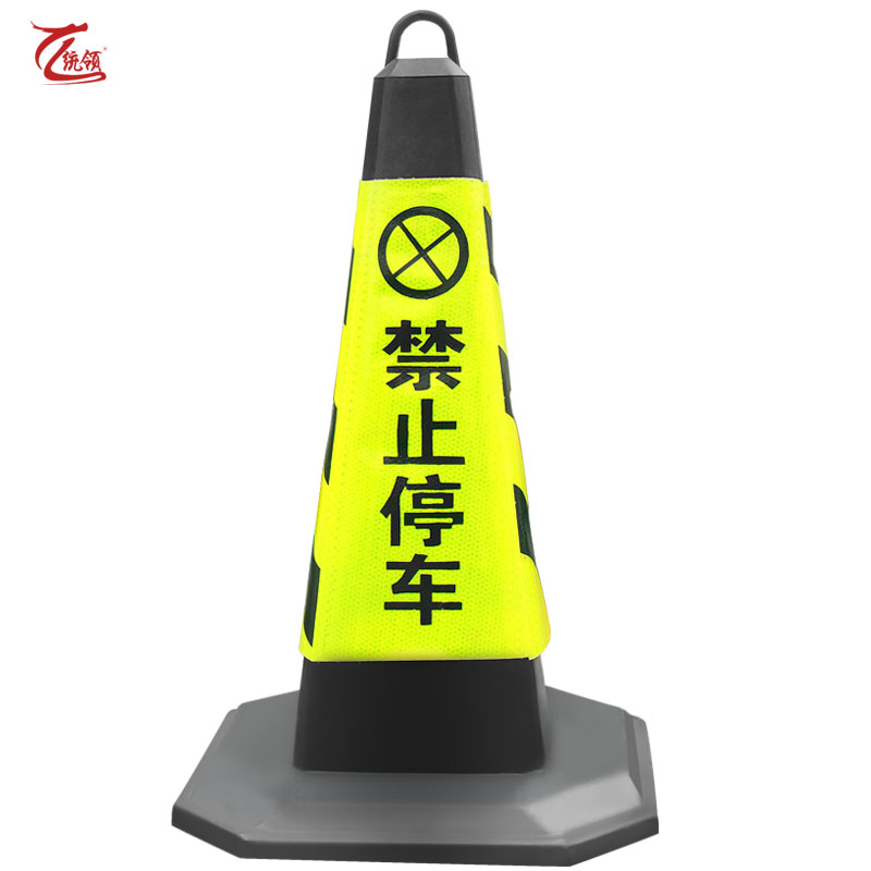 Commanding rubber road cones do not parking no parking side cone barricades cone cone signs 70 cm heavier thicker